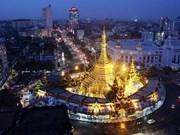 缅甸为中小型企业提供3千万美元的贷款