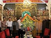越南政府宗教委员会领导向越南佛教协会教职人员致以盂兰盆节的祝福