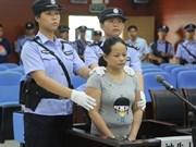 拐卖越南婴儿主犯被中国广西防城港市中级人民法院判处死刑