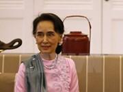 缅甸联邦共和国国务资政昂山素季启程对中国进行正式访问