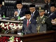 印尼总统:印尼将积极寻求和平方式解决地区海洋岛屿争端问题