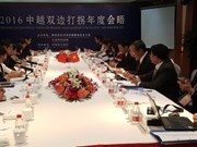 越中加强合作有效打击人口贩卖