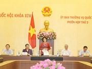 越南第十四届国会常委会第二次会议发表公报