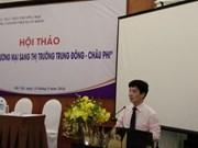 越南加大对中东和非洲市场贸易促进工作力度