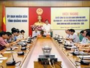 越南行政改革指数:广宁省位居越南第六