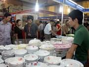 2016年泰国商品展销会在河内市开幕