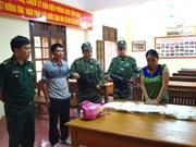 凉山省边防部队破获一起非法运输毒品案缴获病毒6公斤