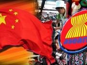 第13届中国—东盟博览会下月在中国广西南宁举行