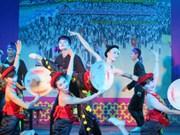 热闹非凡的2016年太原省各民族同胞文化节