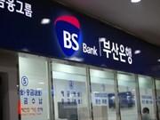 韩国釜山银行越南胡志明市分行正式成立