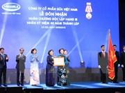 Vinamilk成立40周年纪念典礼在河内举行