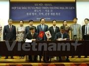 越南河内与韩国首尔加强合作关系