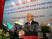 越共中央总书记阮富仲出席第29届外交会议