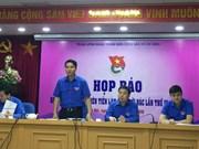 越南各地开展丰富多彩的活动喜迎国庆