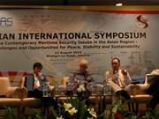 航海安全是亚洲地区的挑战和机遇