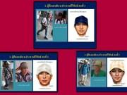 泰国警方公布南部系列爆炸袭击案4名嫌疑人的模拟画像