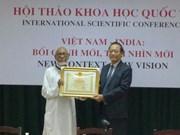 越南与印度推动两国关系迈上新台阶