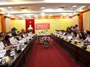 2016年第二次全国赫蒙族文化节在河江省举行