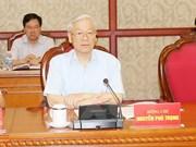 越共中央政治局和中央书记处召开专题学习会
