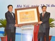 越南外交部总部被列为国家级历史遗迹