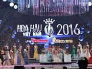 2016年越南小姐选美大赛总决赛:杜美玲佳丽摘得桂冠