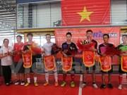 马来西亚第二次越南人男足比赛开赛