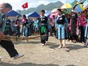"""""""喜迎独立节""""活动将在越南各民族文化旅游村举行"""