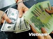 越盾兑美元中心汇率上涨9越盾