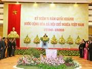 阮春福总理举行国庆招待会庆祝越南社会主义共和国成立71周年