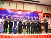 第16届东盟社会文化共同体理事会会议发表联合声明