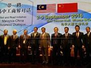 马中工商界对话会在吉隆坡举行