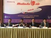 马印航空公司开通越南河内至马来西亚吉隆坡直达航线