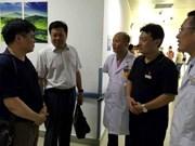 越南驻华代表机构与中国有关机关密切配合帮助遇险的越南渔民
