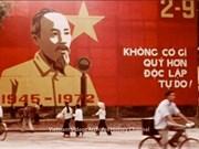 越南9·2国庆节:老挝媒体纷纷赞美越南发展成就和越老始终如一关系
