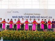 越南政府副总理王廷惠出席乂安省木材加工厂落成典礼