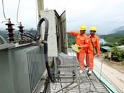 坚江省赖山和姜黃岛两个岛乡上各电力工程将在本月内通电