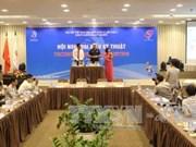 第五届亚洲沙滩运动会抽签会议在岘港市举行