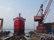 越南建造PSV3300油气服务船2#成功下水