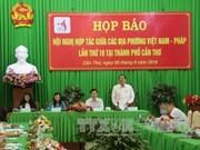 气候变化成为第10届越南—法国地方间合作会议特殊专题
