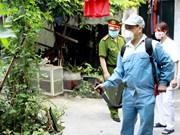 越南积极采取措施 防止寨卡病毒和登革热蔓延
