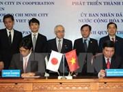 越南胡志明市与日本大阪市加强合作发展低碳城市
