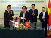 日本向越南提供总额为110亿日元的ODA资金