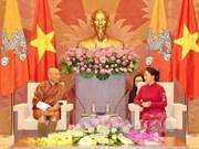 越南国会主席阮氏金银会见不丹议会议长吉格梅·章波