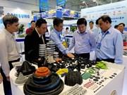 2016年越南辅助工业国际展览会在胡志明市举行