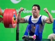 2016年残奥会:越南举重运动员黎文功打破世界纪录