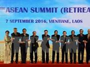 第28届、29届东盟峰会及系列会议的结果及越南为其所作出的贡献