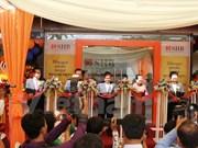 越南西贡-河内商业股份银行柬埔寨分行正式开业