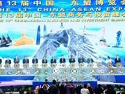 越南政府总理阮春福出席第13届中国—东盟博览会暨第13届中国-东盟商务与投资峰会开幕式