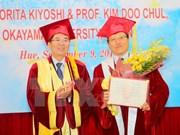 日本冈山大学两名教授被越南顺化大学聘为名誉教授