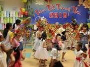 河内市儿童欢度中秋节